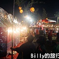 2013基隆中元祭 – 八斗子放水燈007.jpg