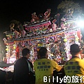 2013基隆中元祭 – 八斗子放水燈018.jpg