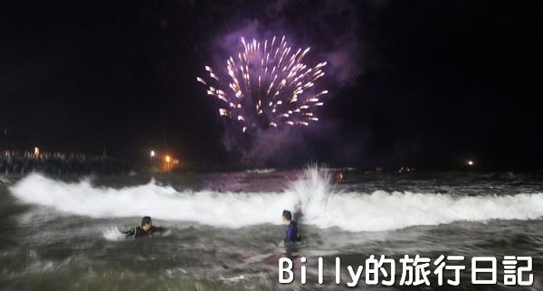 2013基隆中元祭 – 八斗子放水燈020.jpg