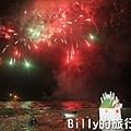 2013基隆中元祭 – 八斗子放水燈021.jpg