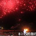 2013基隆中元祭 – 八斗子放水燈022.jpg
