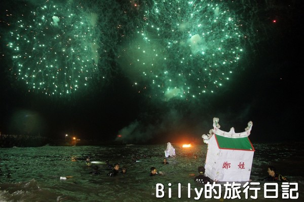 2013基隆中元祭 – 八斗子放水燈023.jpg
