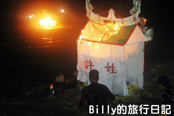 2013基隆中元祭 – 八斗子放水燈024.jpg