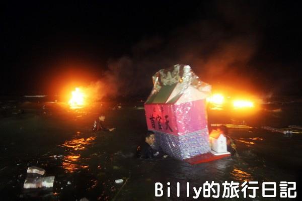 2013基隆中元祭 – 八斗子放水燈026.jpg
