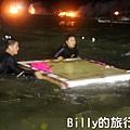 2013基隆中元祭 – 八斗子放水燈031.jpg