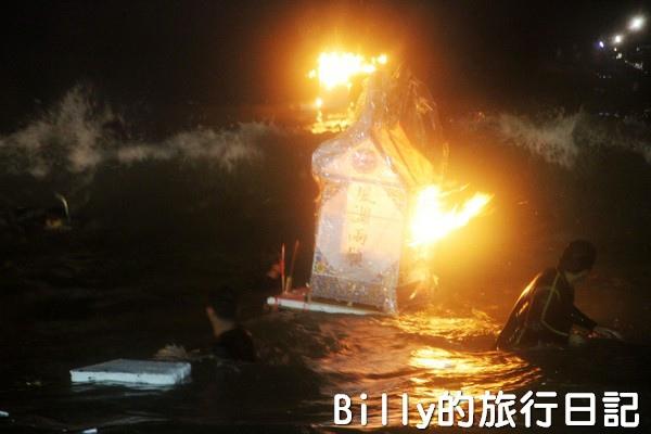 2013基隆中元祭 – 八斗子放水燈032.jpg