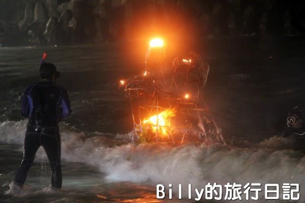 2013基隆中元祭 – 八斗子放水燈033.jpg