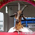 2013基隆中元祭 – 中元普渡‧燒大士爺002.jpg