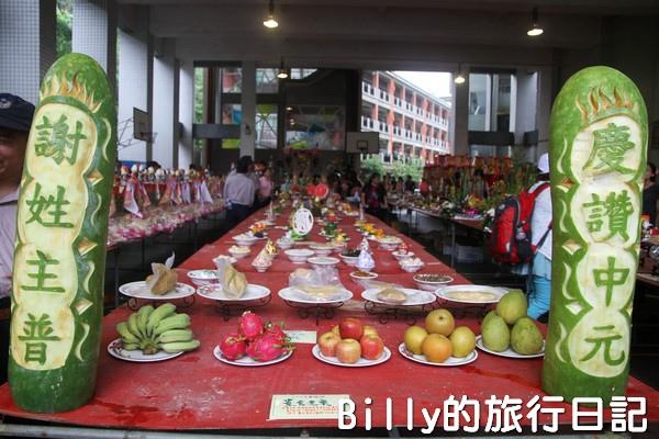 2013基隆中元祭 – 中元普渡‧燒大士爺005.jpg