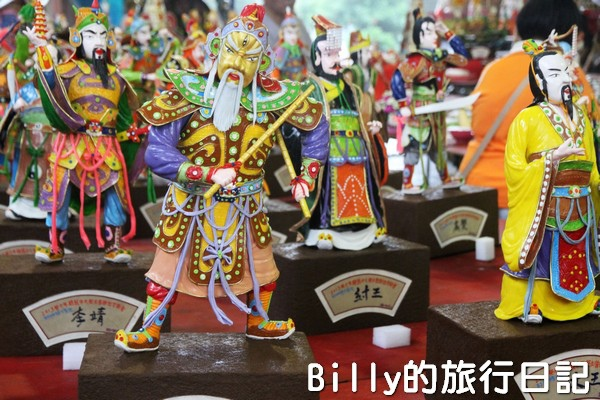 2013基隆中元祭 – 中元普渡‧燒大士爺010.jpg