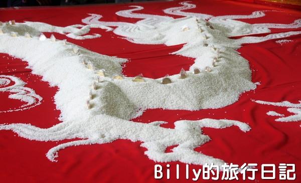 2013基隆中元祭 – 中元普渡‧燒大士爺009.jpg