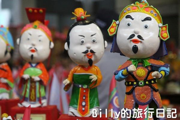 2013基隆中元祭 – 中元普渡‧燒大士爺012.jpg