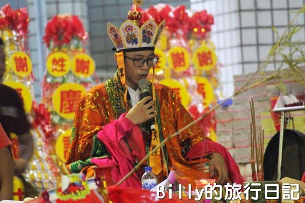 2013基隆中元祭 – 中元普渡‧燒大士爺024.jpg