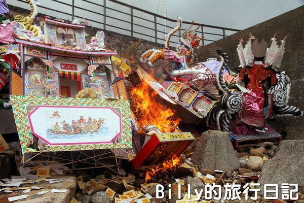 2013基隆中元祭 – 中元普渡‧燒大士爺031.jpg