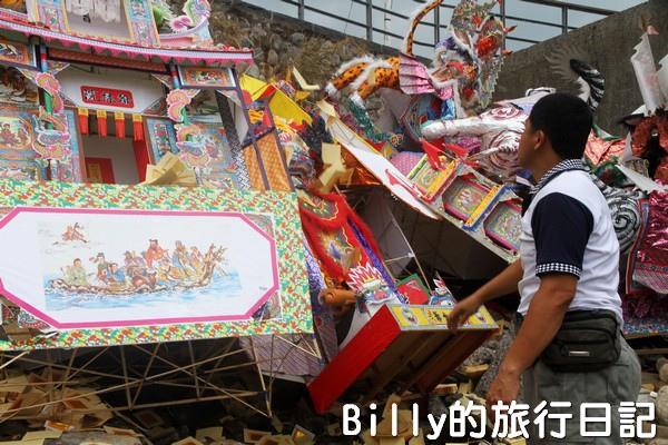 2013基隆中元祭 – 中元普渡‧燒大士爺030.jpg