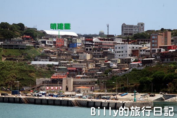 東引民宿 - 明建星民宿001.jpg