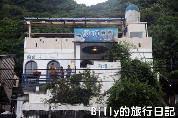 圓頂義式咖啡館001.jpg