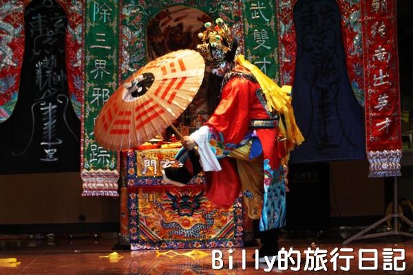 2013基隆中元祭 – 跳鍾馗032.jpg