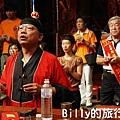 2013基隆中元祭 – 跳鍾馗002.jpg