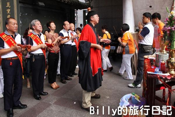 2013基隆中元祭 – 跳鍾馗004.jpg