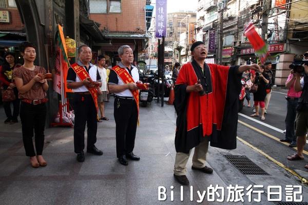 2013基隆中元祭 – 跳鍾馗005.jpg