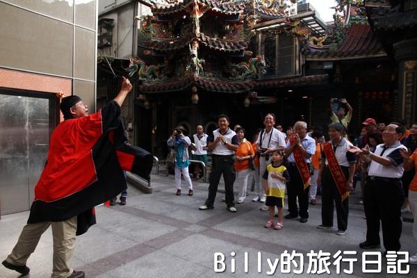 2013基隆中元祭 – 跳鍾馗007.jpg