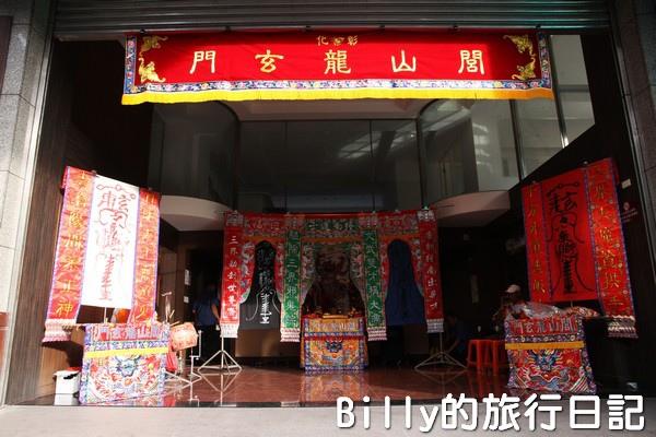 2013基隆中元祭 – 跳鍾馗009.jpg