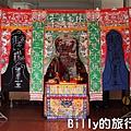 2013基隆中元祭 – 跳鍾馗010.jpg