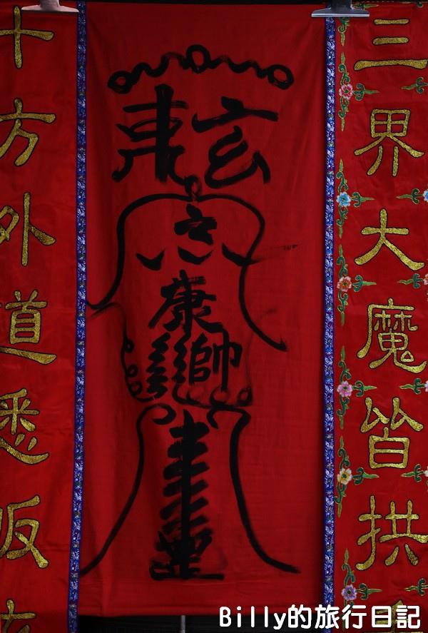 2013基隆中元祭 – 跳鍾馗012.jpg