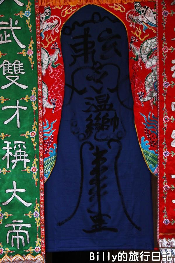 2013基隆中元祭 – 跳鍾馗013.jpg