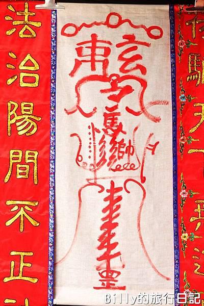 2013基隆中元祭 – 跳鍾馗014.jpg