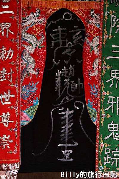 2013基隆中元祭 – 跳鍾馗015.jpg