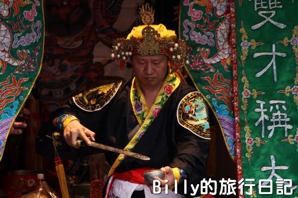 2013基隆中元祭 – 跳鍾馗019.jpg