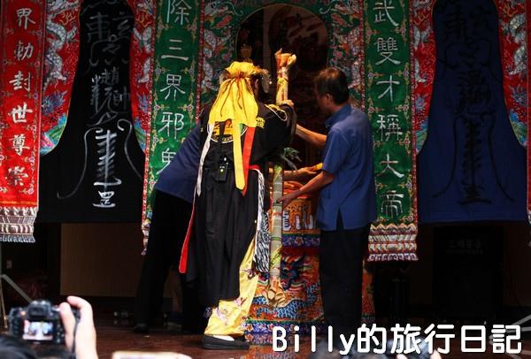 2013基隆中元祭 – 跳鍾馗020.jpg