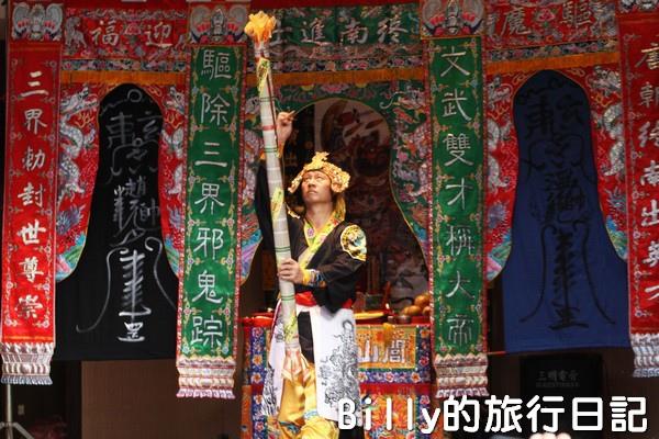 2013基隆中元祭 – 跳鍾馗023.jpg