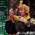 2013基隆中元祭 – 跳鍾馗021.jpg