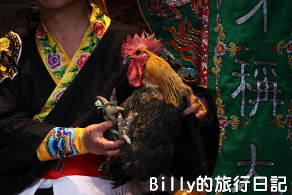 2013基隆中元祭 – 跳鍾馗022.jpg