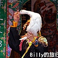 2013基隆中元祭 – 跳鍾馗024.jpg