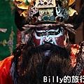 2013基隆中元祭 – 跳鍾馗029.jpg