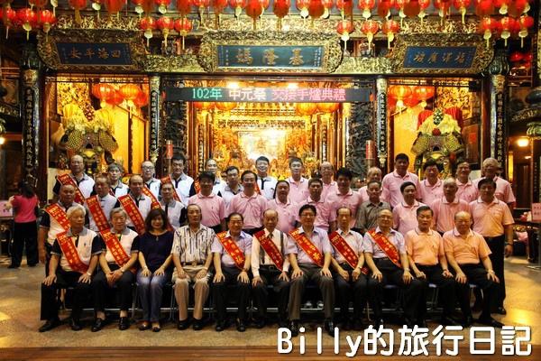 2013基隆中元祭 – 關龕門‧交接手爐032.jpg