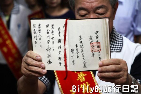 2013基隆中元祭 – 關龕門‧交接手爐013.jpg
