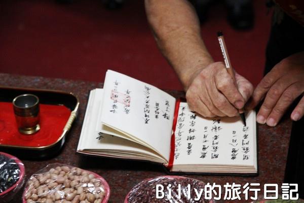 2013基隆中元祭 – 關龕門‧交接手爐014.jpg