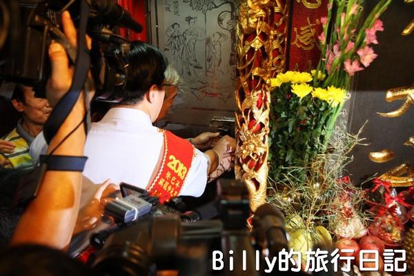 2013基隆中元祭 – 關龕門‧交接手爐018.jpg