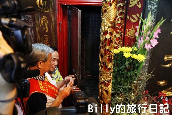 2013基隆中元祭 – 關龕門‧交接手爐017.jpg
