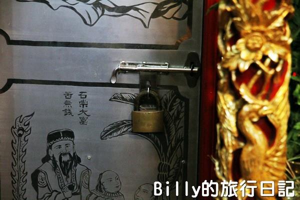 2013基隆中元祭 – 關龕門‧交接手爐021.jpg