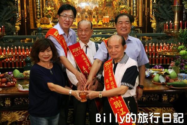 2013基隆中元祭 – 關龕門‧交接手爐028.jpg