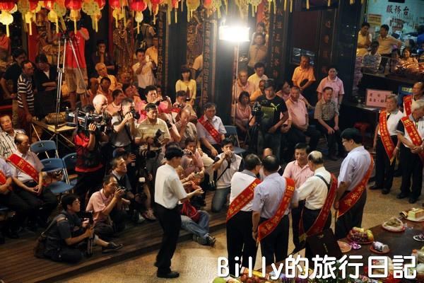 2013基隆中元祭 – 關龕門‧交接手爐031.jpg