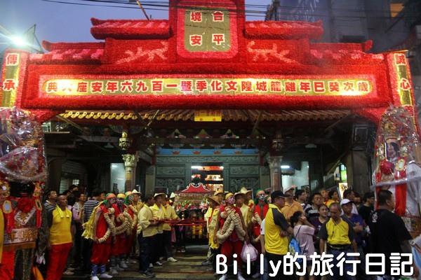 2013雞籠城隍文化祭004.jpg