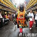 2013雞籠城隍文化祭027.jpg