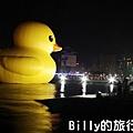 黃色小鴨圖片004.jpg